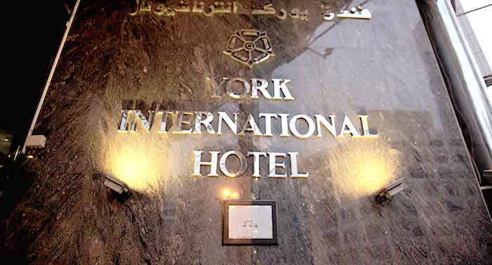 Best Dubai Hotel for Single Men: The York International