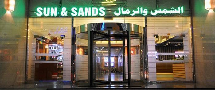 Worst Hotel In Dubai - Sun and Sands