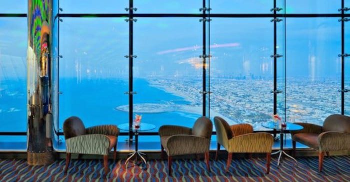 Most expensive bar Skyview Bar in the Burj Al Arab