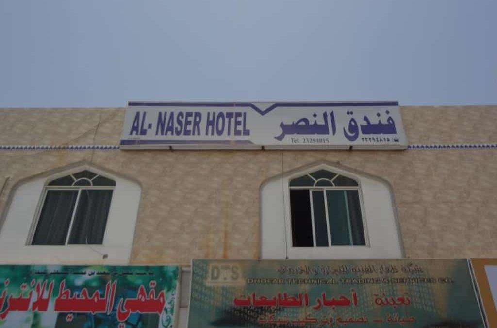 SALALAH HOTELS GUIDE
